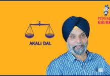Gurpartap Singh Wadala