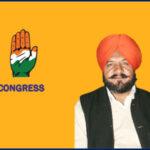 Joginder Singh Panj Graian