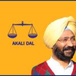 Lehra MLA Parminder Singh Dhindsa parminder dhindsa
