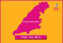 MLAs from Kapurthala