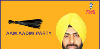 Malkiat Singh Thind