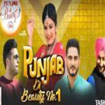 Punjab Di Beauty No. 1