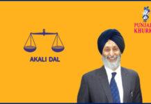 Adesh Pratap Singh Kairon from Patti
