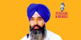 Balwinder Singh Bains