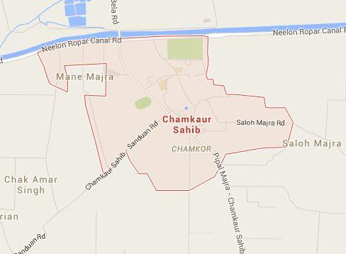 chamkaur sahib