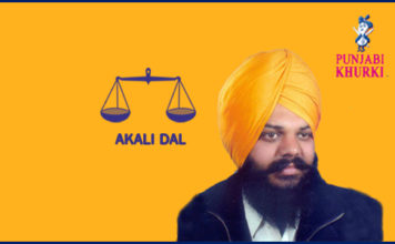 Amarpal Singh Ajnala