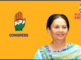 Dina Nagar MLA Aruna Chaudhary