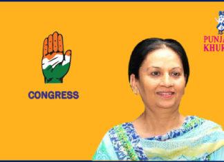 Aruna Chaudhary dina nagar