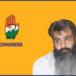 Ludhiana West MLA Bharat Bhushan Ashu
