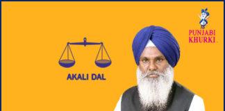Darshan Singh Shivalik