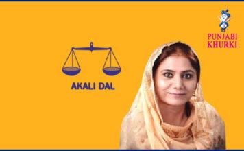 Farzana Alam