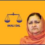 MLA harpreet kaur mukhmailpur