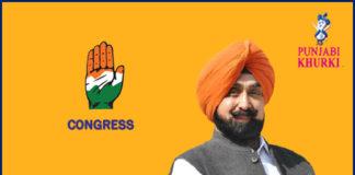 Jagmohan Singh Kang kharar