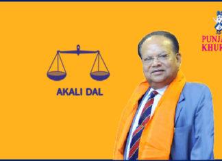 Joginder Pal Jain