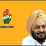 Lal Singh sanaur mla