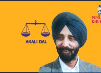 Maheshinder Singh