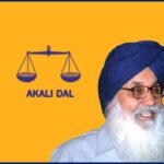 Lambi MLA Parkash Singh Badal