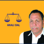 Prem Mittal