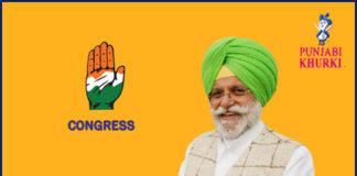 Rana Gurjeet Singh congress