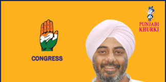 kaka Randeep Singh amloh MLA
