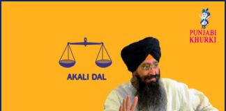 sahnewal mla Sharanjit Singh Dhillon