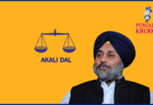 Jalalabad MLA Sukhbir Singh Badal