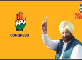 Sukhjinder Singh Randhawa Sukhjinder Randhawa