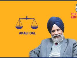 MLA Surjit Singh Rakhra
