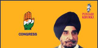 Tripat Rajinder Singh Bajwa