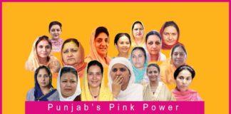 Punjab women MLAs
