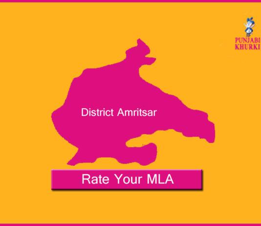 MLAs from Amritsar