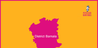 MLAs From Barnala