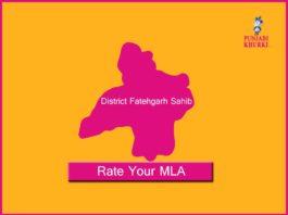 MLAs From Fatehgarh Sahib