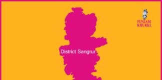MLAs from Sangrur