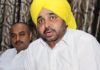 CM violated election code aap Bhagwant Mann aap punjab unit