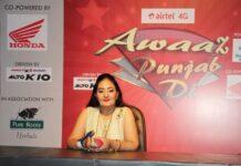 Awaaz Punjab Di