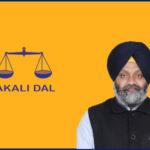 Inder Iqbal Singh Atwal