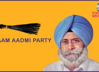 Mullanpur Dakha MLA Aam Aadmi Party