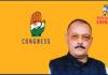 Mukerian MLA Rajnish Kumar Babbi