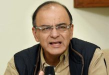 Arun Jaitley Congress income scheme bluff