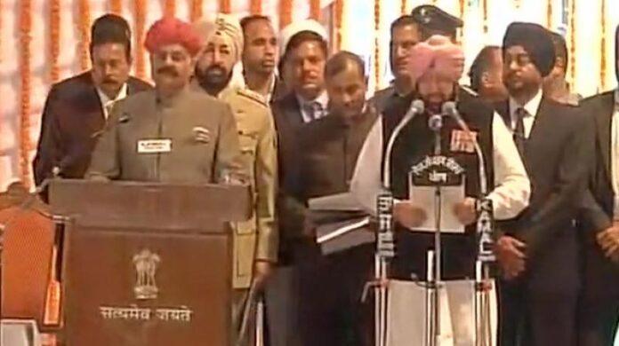 Captain Amarinder Singh ministry allocation
