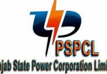 power subsidy bill