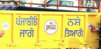 anti drug drive drug menace
