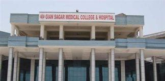 Gian Sagar students