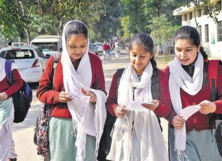 Punjab girls free education