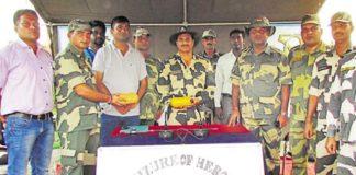 BSF darbar