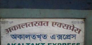 Akal Takhat Express