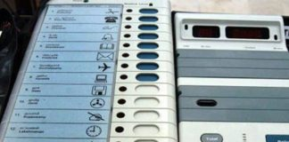 करनाल Assembly seat in Haryana
