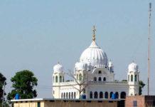 Bajwa kartarpur sahib corridor