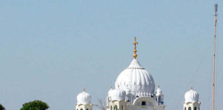 Kartarpur corridor access mode